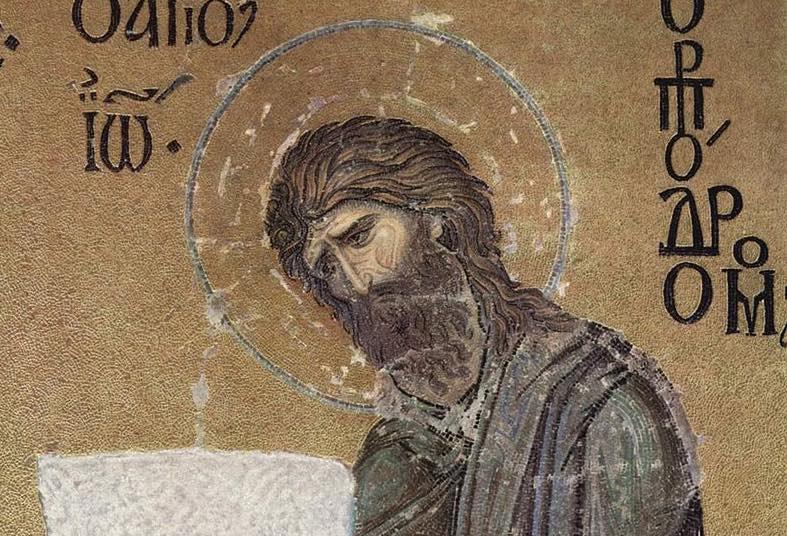 Jean le Baptiste – Giovanni Battista